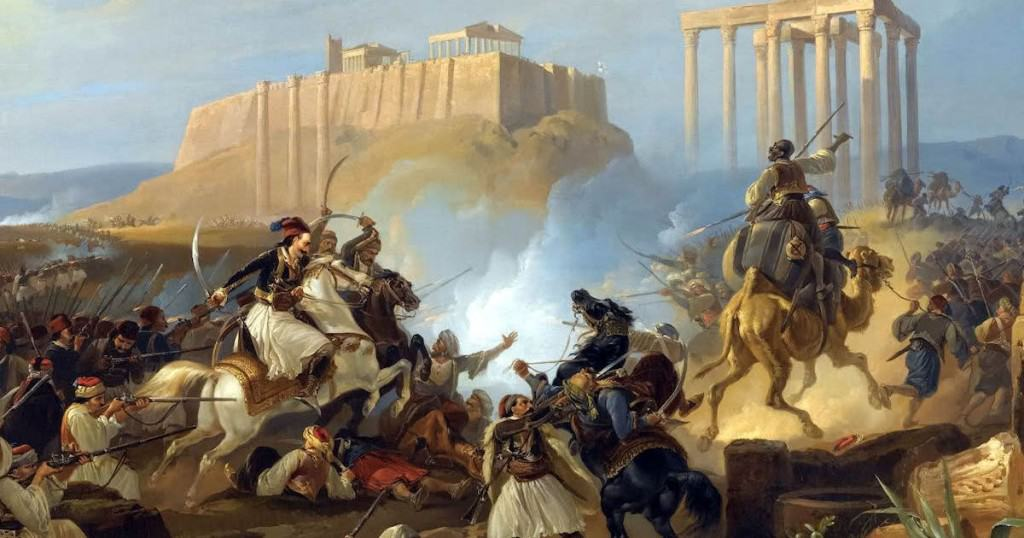 Forging Through The Greek Empire